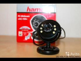 Web-камера Hama AC-150