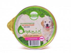 Мясное суфле для щенков Organix с говядиной