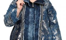 Джинсовая куртка 500318