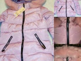Новая куртка с капюшоном и карманами, свободная мо