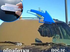антидождь для стёкол автомобиля