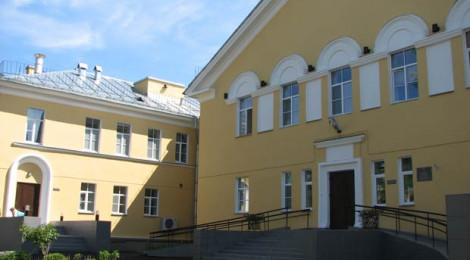 Родильный дом N 14 при ГКБ №13