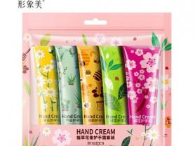 Крем для рук Набор 5 штук Images (розовая упаковка