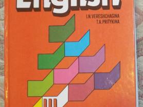 Верещагина Притыкина Английский язык 3 класс