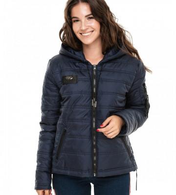 Женская демисезонная куртка Дана от KARIANT
