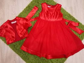 Праздничное платье Baby Steen