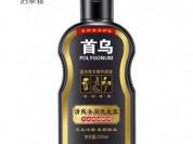 Восстанавливающий шампунь для волос с корнем горца