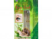 Тайский гель вокруг глаз с муцином улитки