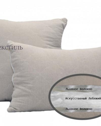 Лен подушка 68х68