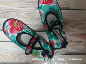 Обувь для пляжа 35 размер Испания(новые)