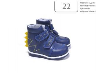 Babyortho. Красивая ортопедическая обувь по доступным ценам.