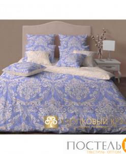 38141 КПБ (Евро; сатин; 4 нав.) 5661/2 Версаль голубой