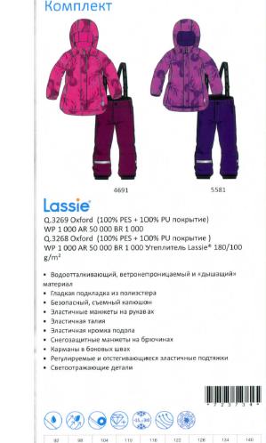 Lassie комплект Цвет 5581