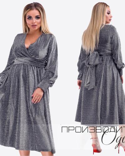 Платья ХЛ 2018#Платье Пояс Люрекс МЭ193