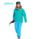 Горнолыжный костюм Phibee