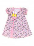 Платье МСТ027-1