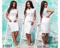 Стильный юбочный костюм - 21557