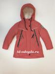 Куртка AN-009 персик (Код: AN-009п)