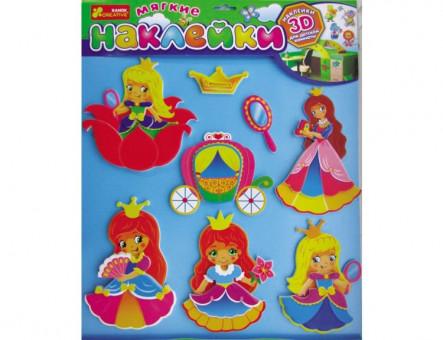 Объемные наклейки для комнаты Принцессы