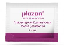 Плацентарная коллагеновая маска-салфетка Plazan 1 шт