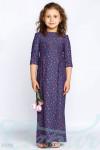 Детское платье макси