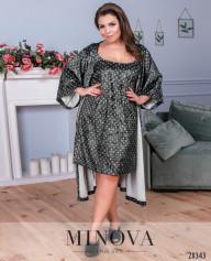 Пижамный Комплект 2-Ка №838-Серый