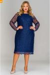 Платье вечернее из кружева с пайетками, темно синее