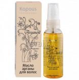 Масло арганы для волос «Arganoil» Kapous