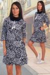 Платье Брюнетка