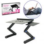 Портативный стол для ноутбука