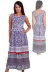 Платье №1788 Производитель Натали