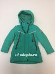 Куртка AN-009 бирюза (Код: AN-009б)
