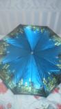 !1 Зонт Gilux