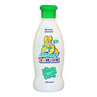 Детский шампунь с ароматом яблока серии «Радужный зайчик»