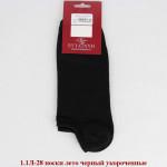 1.1Л-28 носки лето черный укороченные