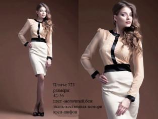 Платье 323