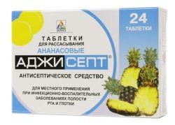 Аджисепт ананас таблетки для рассасывания 24 шт