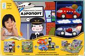Аэропорт (в коробке)_Первая книга знаний (с набором развиваю