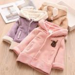 Куртка (ЗИМА) BabyKids Element 9916