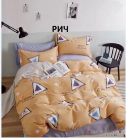 """1,5 спальный САТИН """"Рич"""""""