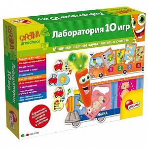 """Настольная игра-пазл """"Лаборатория 10 игр"""" (свет, звук)"""
