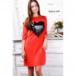 Платье 1004