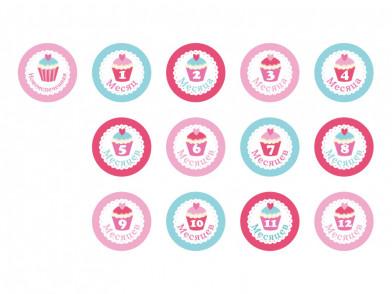 Набор Stick'n Click для девочек «Наша сладость». В наличии!