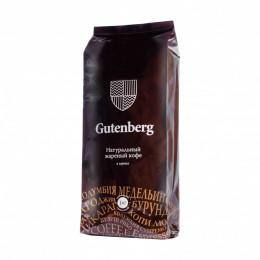 """Кофе в зёрнах  """"Тирамису"""", уп. 1 кг доступно к заказу"""