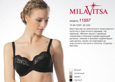 "MILAVITSA бюстгальтер ""мягкая чашка"" на каркасах 11557"