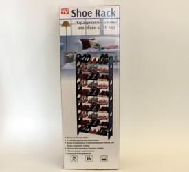 Стойка Для Обуви Stackable Shoe Rack, 10 полок, чехол