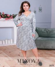 Домашнее Платье-Халат №834-Белый
