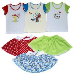 Костюм для девочки юбка 90163