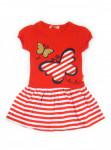 Платье 4 цвета БТ241-1