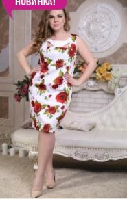 """Платье """"Инжир"""" красные цветы"""